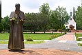 Santuario de Schoenstatt, Corregidora.jpg