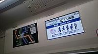 Sapporo 9000 LCD display (2) 20150513.JPG