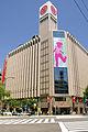 Sapporo Mitsukoshi 20070603-001.jpg