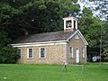 Schoolhouse No. 6 Guilderland NY Jul 11.jpg
