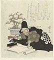 Schrijven man in zwarte kimono (serietitel), RP-P-1958-538.jpg