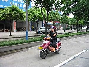 Xiaolan - Image: Scooter Rider in Xiaolan