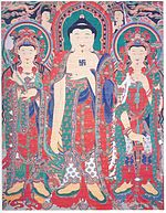 Scroll Painting of the Buddha Preaching on Vulture Peak at Daeheung Temple in Haenam.jpg