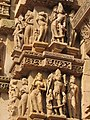 Sculpture of khajuraho.jpg
