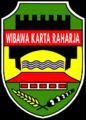Seal of Purwakarta.png