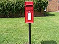Seaman Avenue Postbox - geograph.org.uk - 1437939.jpg