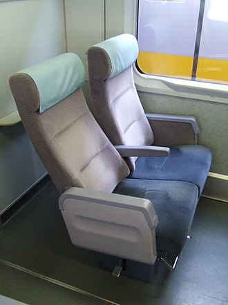Seibu 10000 series - Image: Seat of Seibu Railway New Red Arrow
