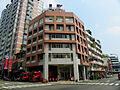 Second Corps Central District Branch, Fire Bureau, Taichung City Government 20100327.JPG