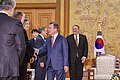 Secretary Pompeo Meets With President Moon in Seoul (45108067062).jpg