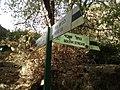 Sekhwi stream trail marks on sign.jpg