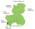 Sekigahara in Gifu Prefecture.png