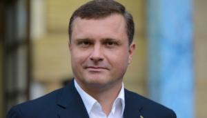 Serhiy Lyovochkin - Image: Serhiy Lyovochkin