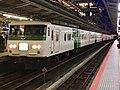Series 185 B5 in Yokohama Station 02.jpg
