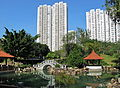 Sha Tin Park North Garden 2010.jpg