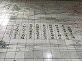 Shangye Yi Bainian Song.jpg