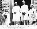 Shankarrao Butte Patil Vidyalaya (New English School) inauguration.jpg