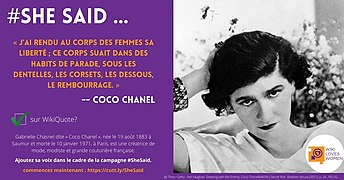 SheSaid campaign postcards featuring Coco Chanel.jpg