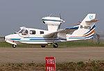 Shijiazhuang HO300 Seagull.jpg