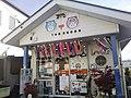 Shimo-isaka post office 02.jpg
