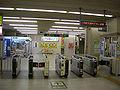 Shimousa-Nakayama-stn-kaisatu.jpg
