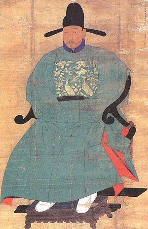 Sin Sukju - Image: Shin Suk ju