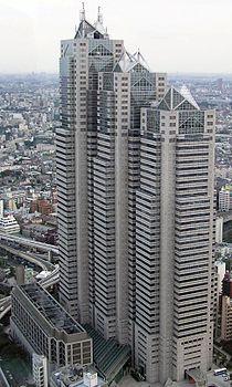 Shinjuku Park Tower 7 Desember 2003 cropped2.jpg