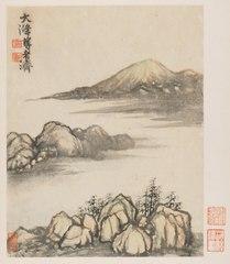 Reminiscences of Qinhuai River