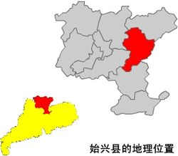 Location of Shixing in Shaoguan (grey); Shaoguan in Guangdong (yellow)