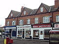 Shops, Stainbeck Road, Meanwood, Leeds - DSC07630.JPG