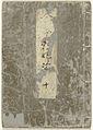 Shunga album. Prentenboek over gewillige vrouwen - deel twee-Rijksmuseum RP-P-1997-12B.jpeg
