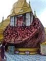 Shwe Maw Daw Stupa (Broken Part).jpg