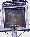 "Sign at ""The Royal Exchange"" PH - geograph.org.uk - 1704739.jpg"