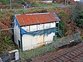 Signal box, Kyle of Lochalsh - geograph.org.uk - 1590922.jpg