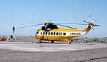 Sikorsky S-61N - N116AZ.jpg