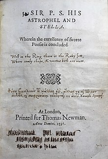 critical appreciation of astrophil and stella