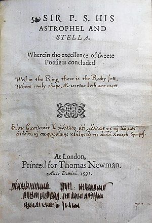 Astrophel and Stella - The title page of the second edition of Astrophil and Stella (1591), from the British Library's holdings.