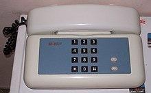 Telefono wikipedia - Spostamento cavi telecom dalla facciata di casa ...