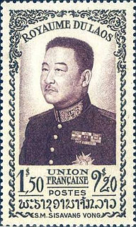Postage stamps and postal history of Laos