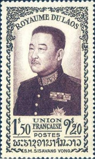 Sisavang Vong - Sisavang Vong on a Laotian Postage Stamp (1951).