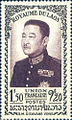 Sisavang Vong - 1951.jpg