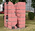 Skulpturengruppe von Ljubomir Levacic in Wiener Neustadt.JPG