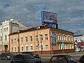 Smolensk, Bolshaya Sovetskaya street 45 - 4.jpg