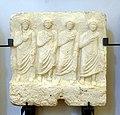 Sofia Archeological Museum Grave Stele 04.jpg