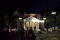 Sofia Center walk with free sofia tour 2012 PD 052.jpg