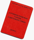 Soviet Communist Party membership card.png