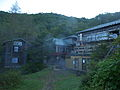 Spa Sandogoya, Nasushiobara, Tochigi.jpg