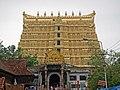 Sree Padmanabhaswamy temple Thiruvananthapuram, kerala.jpg