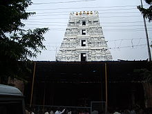 Entrance to Srisailam Devasthanam