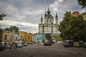 Religion in Ukraine - Saint Andrew's Church of Kiev