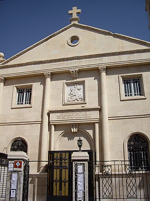 Syriac Orthodox Church - Cathedral of Saint George, Damascus, Syria, headquarters of the Syriac Orthodox Patriarchate of Antioch since 1959.